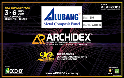 Alubang attend 2019 ARCHIDEX at Malaysia in July